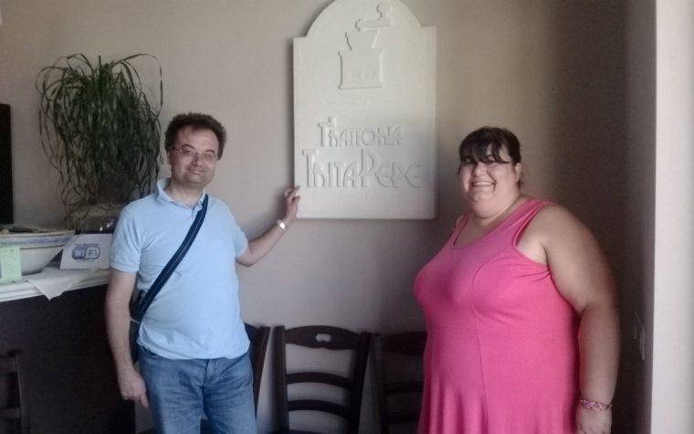 """Il ristorante """"Tritapepe"""" a Manoppello"""